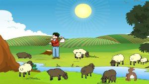 قصة الراعي و الذئب للاطفال